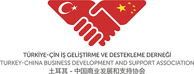 Türkiye-Çin İş Geliştirme ve Destekleme Derneği